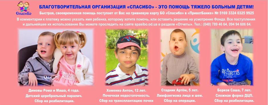 30 секунд для спасения жизни ребенка…