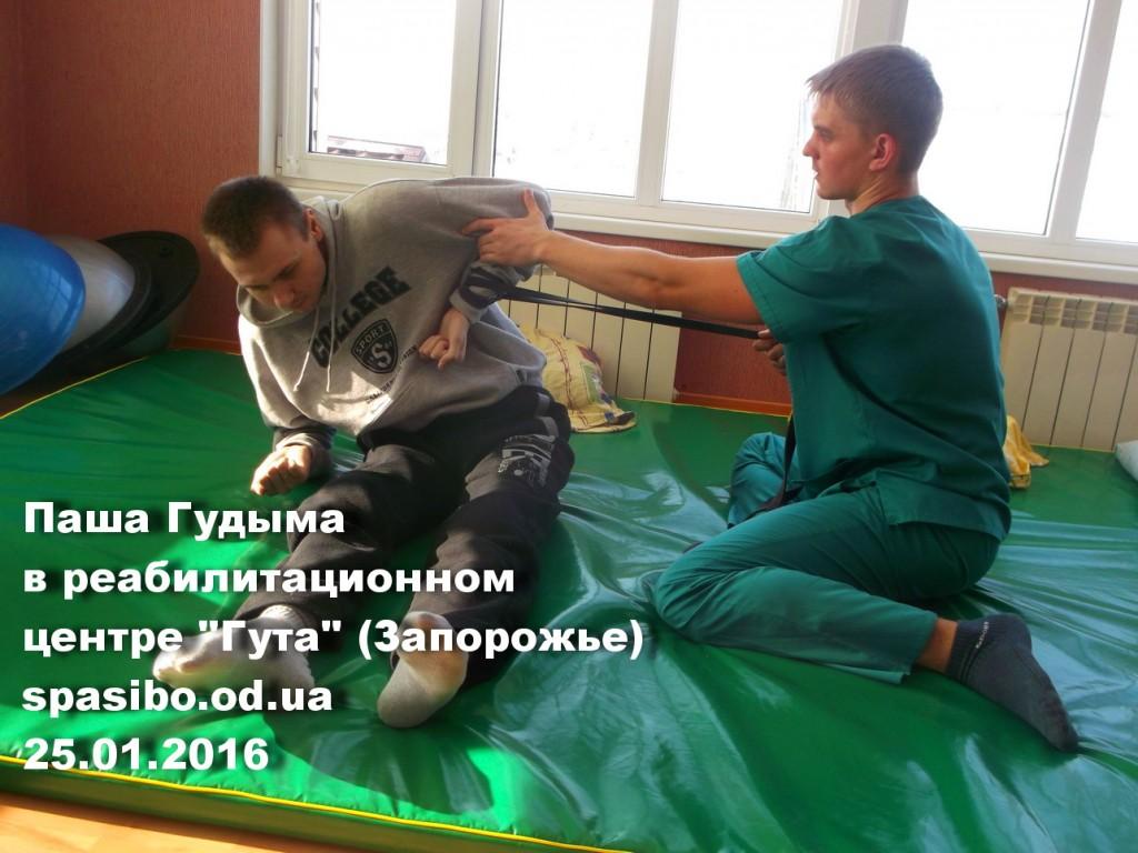 Паша 25.01.2016 (4)