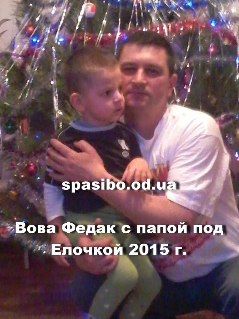 20140101_155619