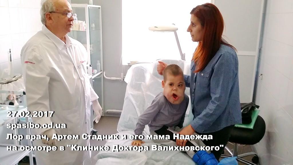 клиника Валихновского (31)