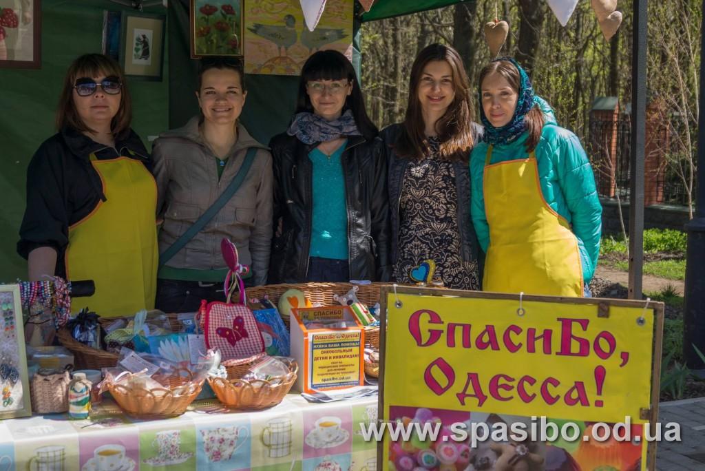 СпасиБо, Одесса! 24.04.2016 (40) (2)