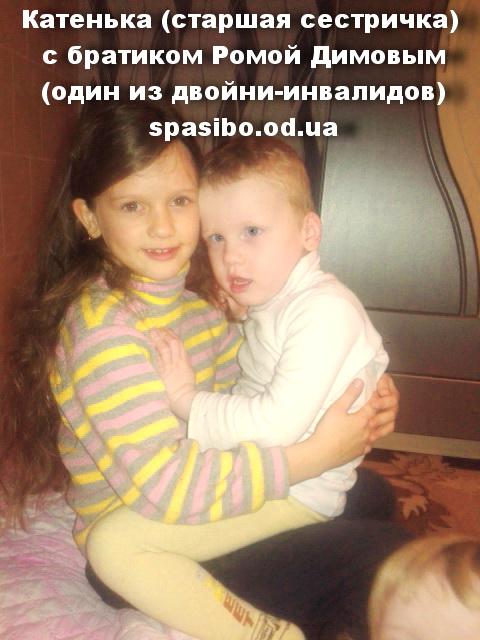 Двойняшки Димовы (3)