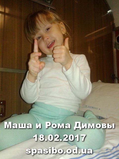 sm-Ps4g3lzI