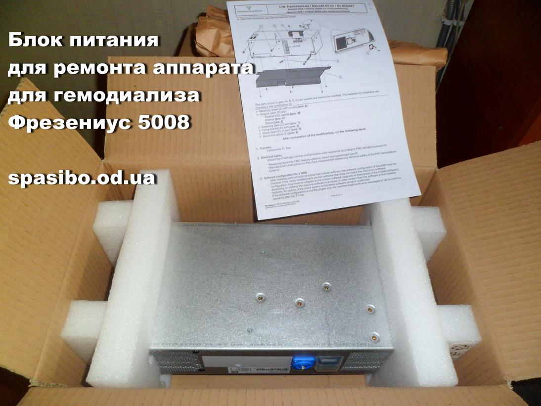 SAM_4106