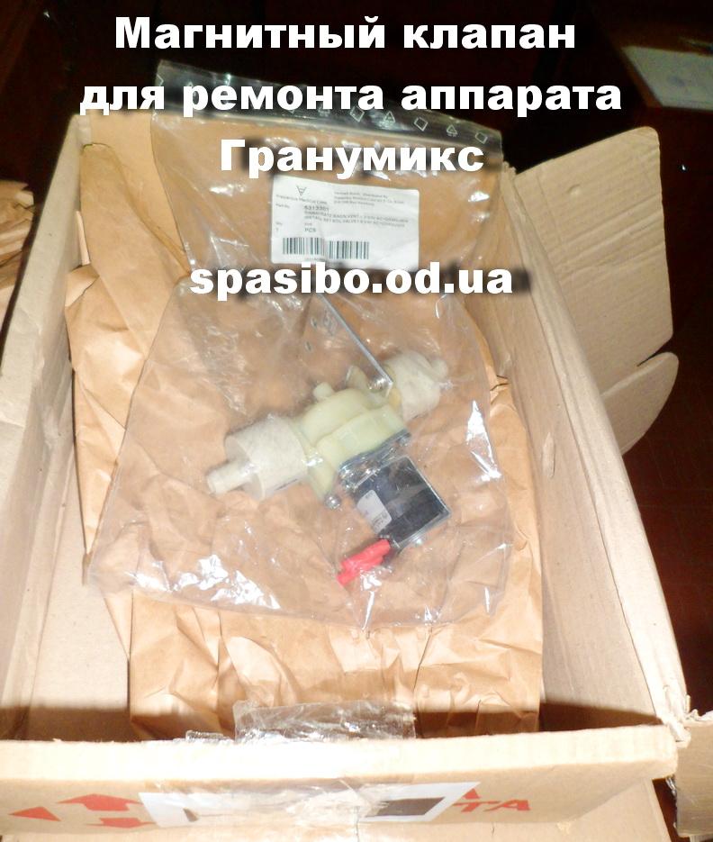 SAM_4109
