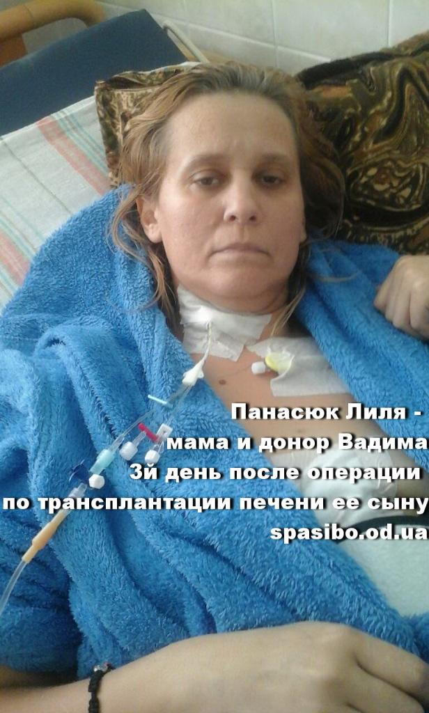 3-й день после операции. 25.10.2017 (3)