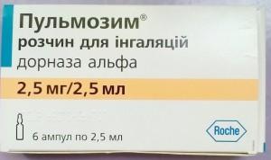 vффiber image