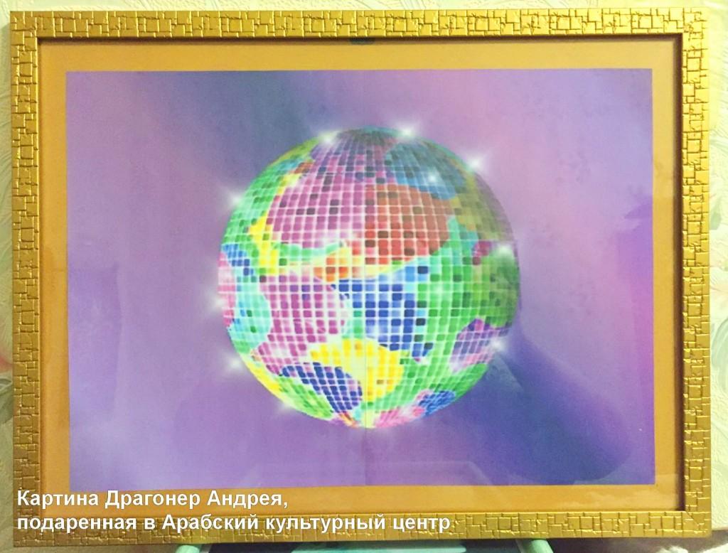 2изображение_viber_2020-01-14_17-30-02