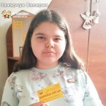 Захарчук Валерия (6)